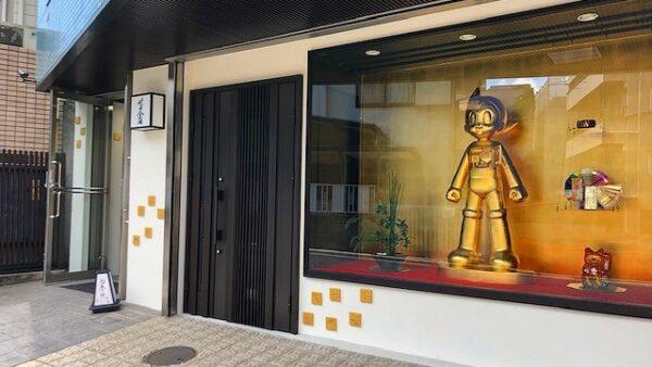 新社屋完成しました。ありがとうございました!! [ 専務取締役 中沖 祥子 ] 2021/7/26