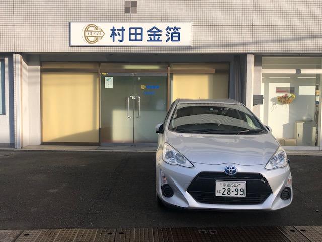 平成27年 京都営業所 開設