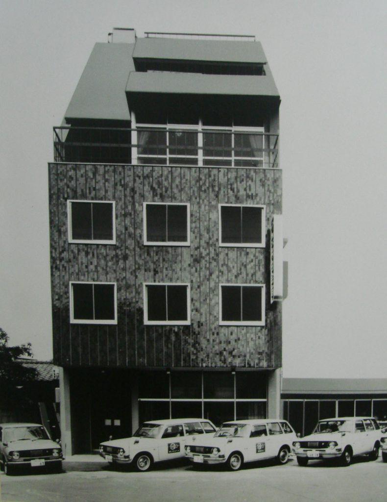 昭和41年 株式会社村田金箔 法人設立