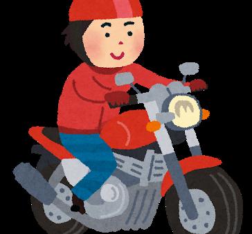 バイクツーリング [営業部 田中 博之] 2021/4/16