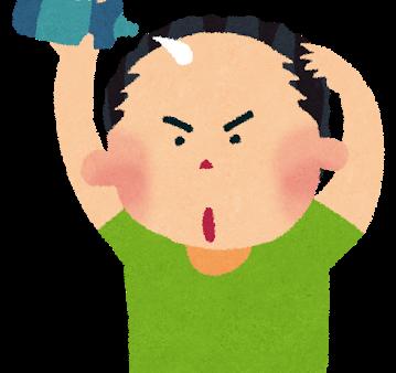 抜け毛に悩んでる~! [生産管理G 松本] 2021/3/10