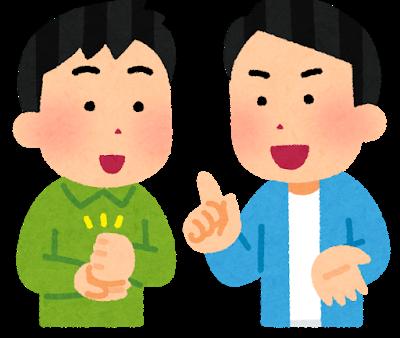 友人 [購買G 中野] 2021/4/5