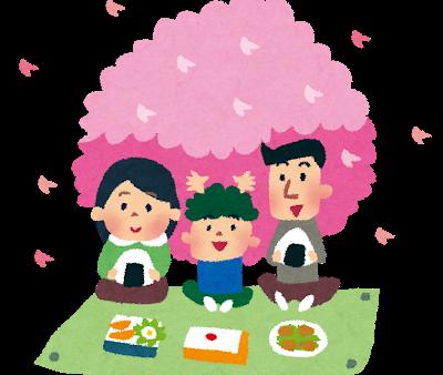 花見シーズン!! [営業部 浦谷] 2021/4/13