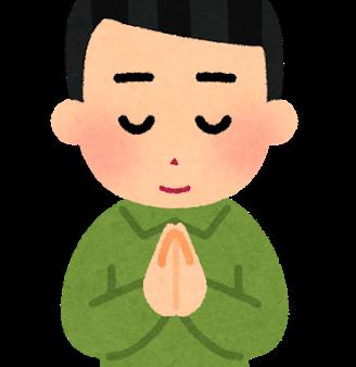 休日の過ごし方 [四国営業所 藤川] 2021/6/23