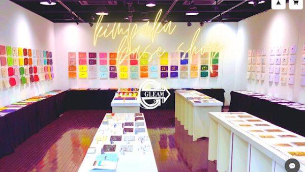 箔の旗艦店 村田金箔@BASE店が開店します。