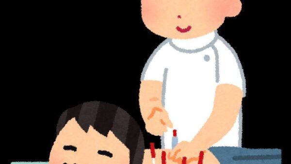 初めての鍼治療 [STC 松田] 2021/9/9
