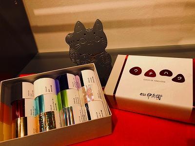 【 浅草  金箔屋卯兵衛 】 ウチハクの販売を始めました!